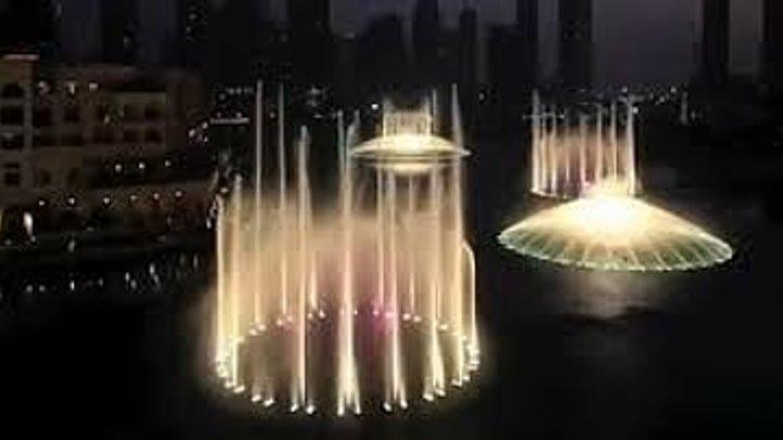 ОБАЛДЕННОЕ ЗРЕЛИЩЕ - Поющий фонтан !!! - `ТЫ ЗНАЕШЬ, ТАК ХОЧЕТСЯ ЖИТЬ`