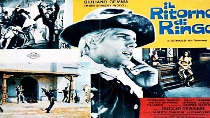 Возвращение Ринго Il ritorno di Ringo (1965) - боевик, драма, мелодрама, Вестерн
