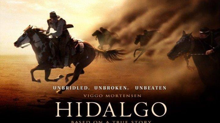 """"""" Идальго """" ( погоня в пустыне. 2004 )"""