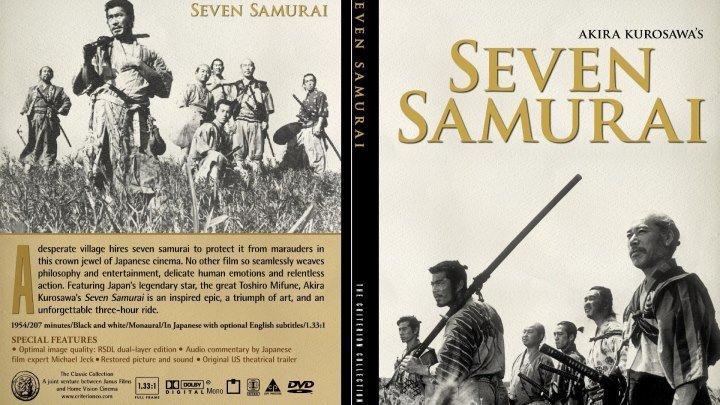7 самураев (1954)