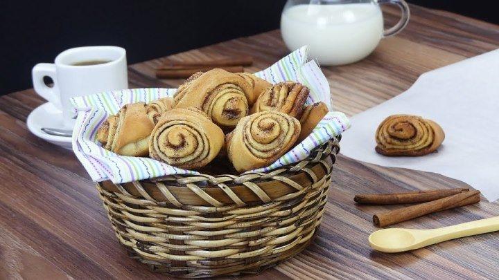 Настоящая находка для сытного завтрака - булочки с корицей! |
