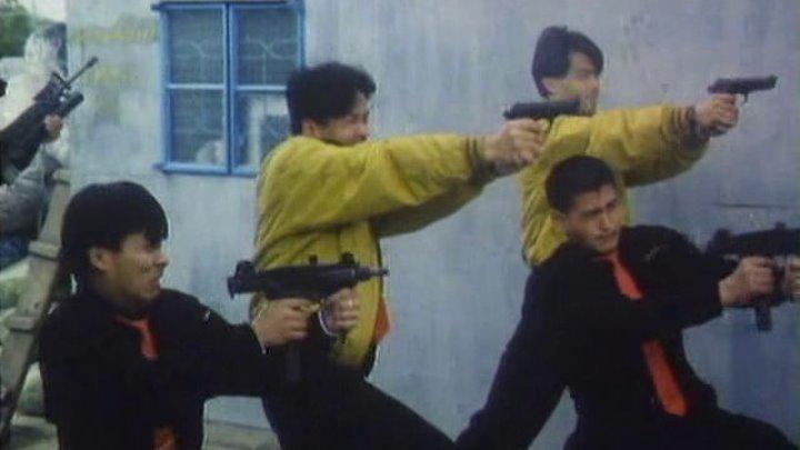 Новые убийцы в городе / Chu dao gui jing (New Killers In Town) 1990 / DVDRip