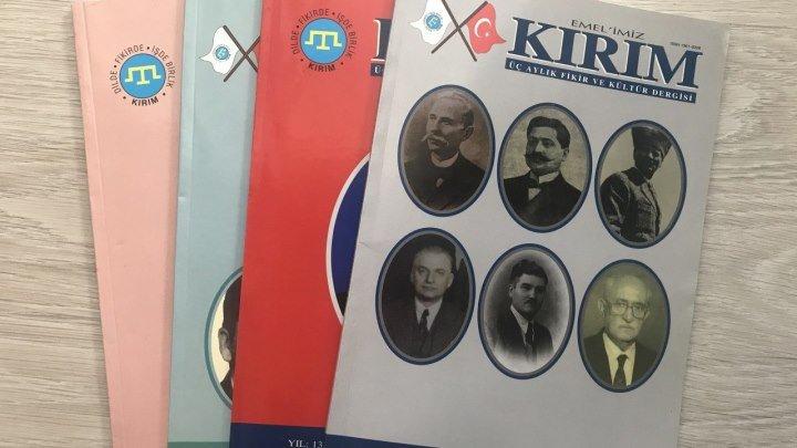 В Турции хотят возродить журнал «Kırım»