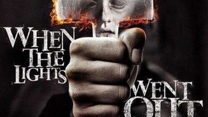 Когда гаснет свет (2012) ужасы