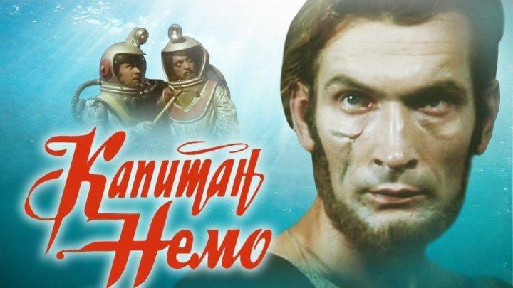 Капитан Немо (1975) 2 серия {FHD}