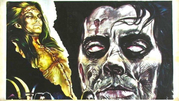 Оргия живых мертвецов / Повешенная / Возвращение зомби (Испания, Италия 1973) 18+ Ужасы, Готика