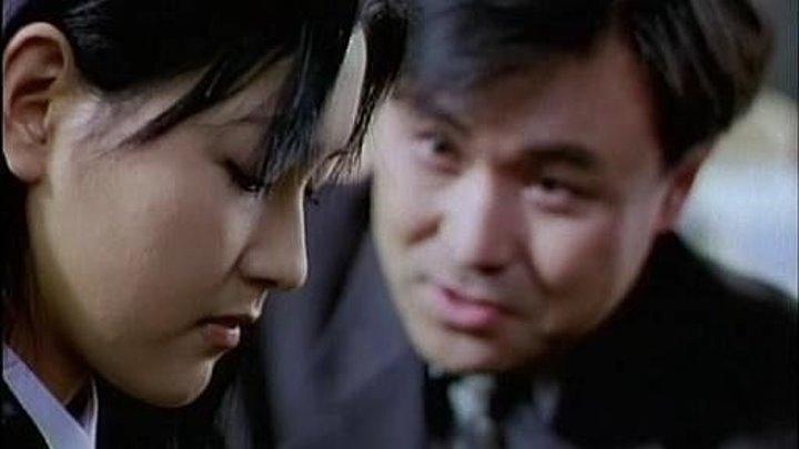 Шепот стен (1998)