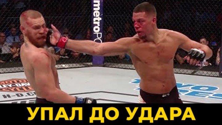 5 ДОГОВОРНЫХ БОЕВ В MMA