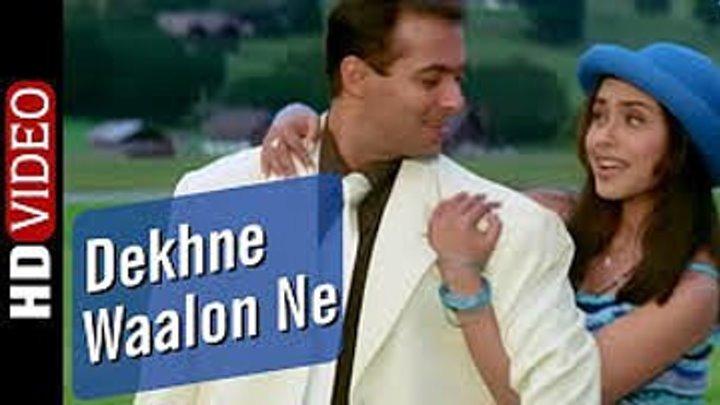 Чужой ребенок / Chori Chori Chupke Chupke (2001)Dekhne Waalon Ne _ Chori Chori Chupke Chupke Song _ Salman Khan _ Rani Mukherjee