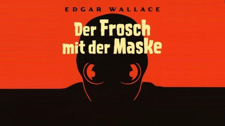 Лягушачья маска (Дания, Германия 1959) Триллер, Криминал