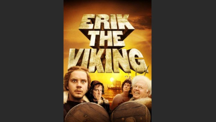 Erik the Viking (1989) Сербин,1080