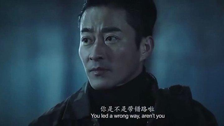 Сумеречные войны (2018)