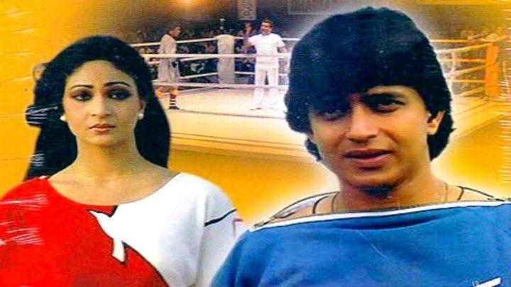 Боксёр (1984) Boxer