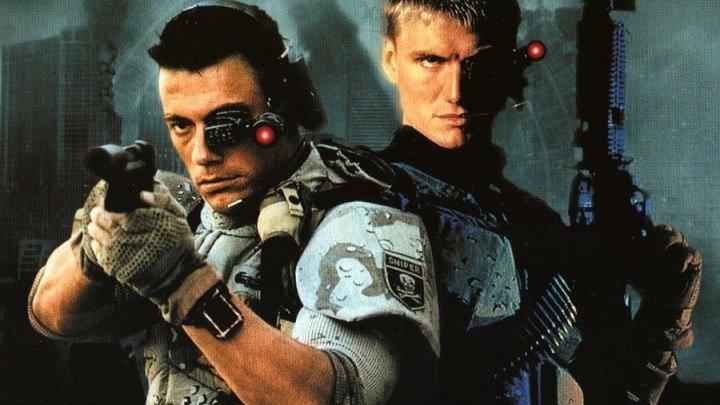 Универсальный солдат (1992) HD720p