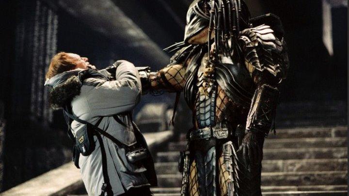 Чужие против хищника.(2007)