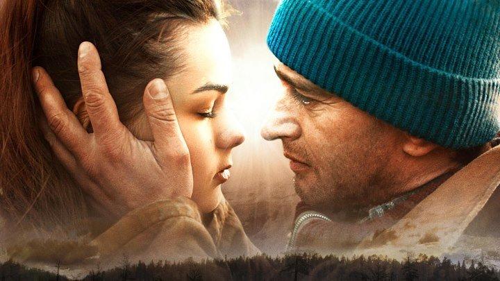 Географ глобус пропил (2013) HD 720p