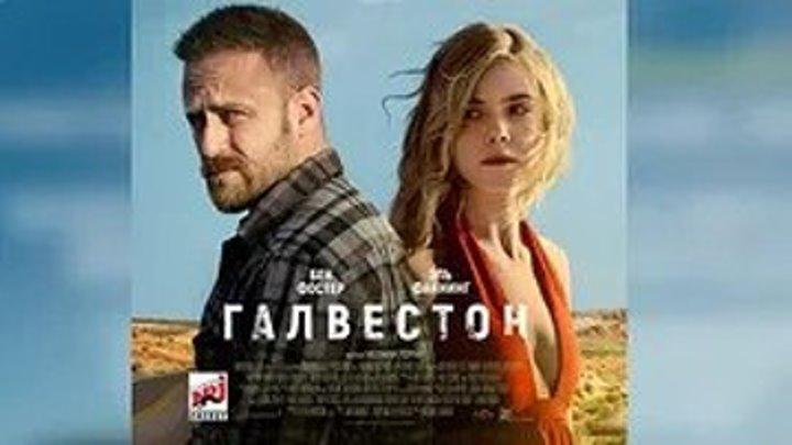_ боевик, триллер, драма (2018)