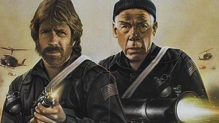 """""""Отряд Дельта - 1"""" (США,1986)"""