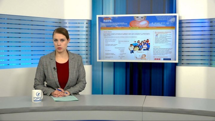 В Выборгском районе 50 детей до сих пор живут в детских домах