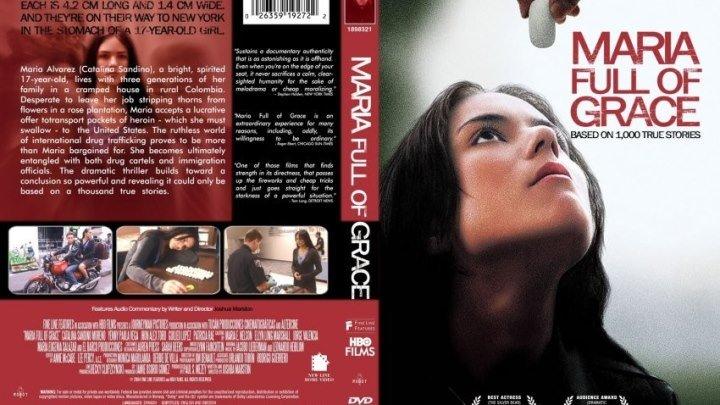 фильм Благословенная Мария (2004)