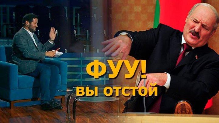 Иждивенцы на БТ / Отстойная передача и российский фигурист приглашённый в Беларусь за бюджетные деньги