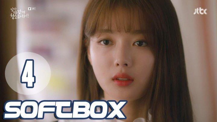 [Озвучка SOFTBOX] Уборка со страстью 04 серия