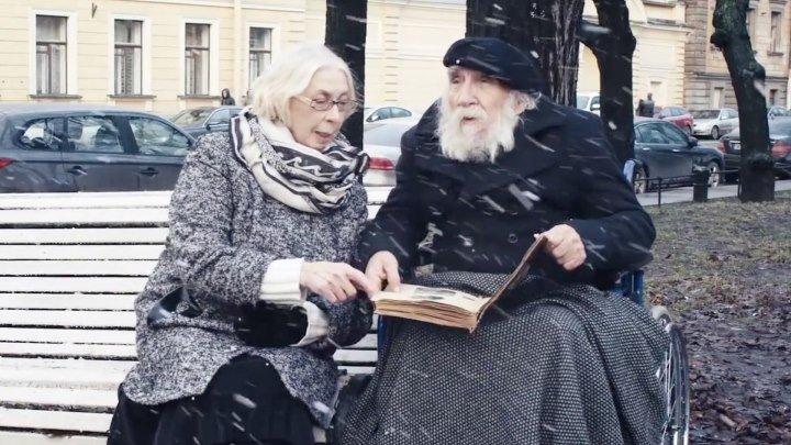 Гена Селезнев - Снегом