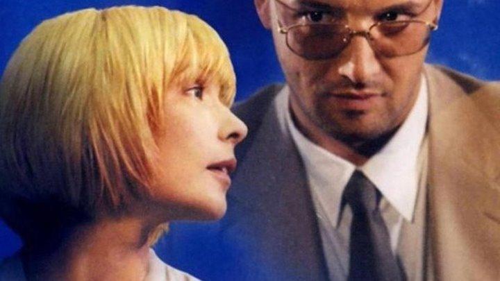 Женщин обижать не рекомендуется (2000)
