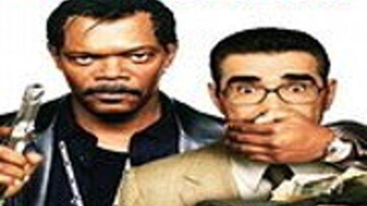 Тот самый человек (2005) комедия