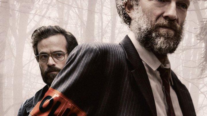 Фильм «Черная полоса» — Русский трейлер [2018]