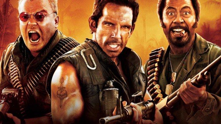 Солдаты неудачи (2008) боевик, комедия
