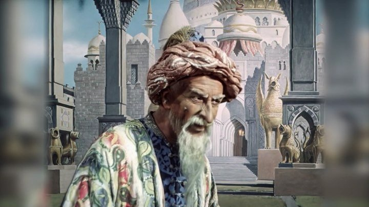 Старик Хоттабыч.1956