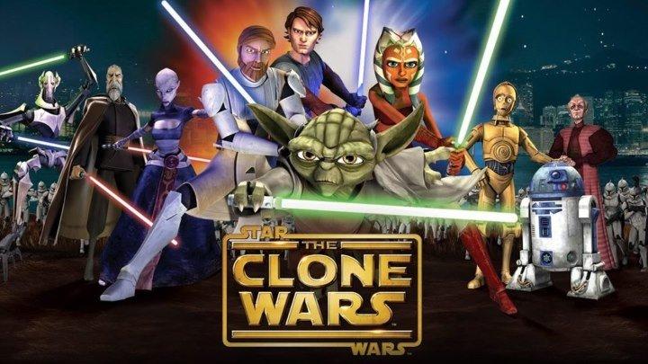 Звездные войны: Война клонов (2008) - мультфильм, фантастика, фэнтези, боевик, драма, приключения