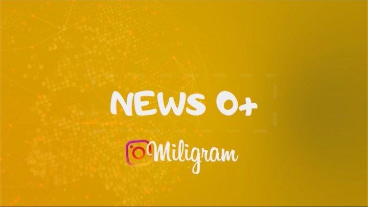 News 0+. Miligram - Милота из инстаграма звезд