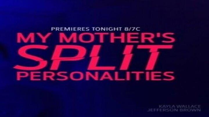 Личности моей матери (2019) триллер