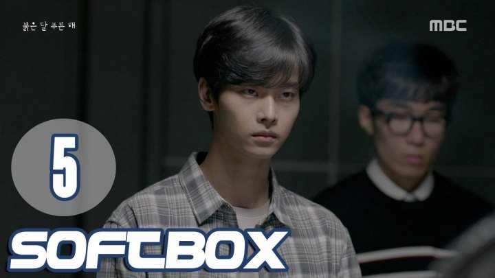 [Озвучка SOFTBOX] Красная луна, голубое солнце 05 серия