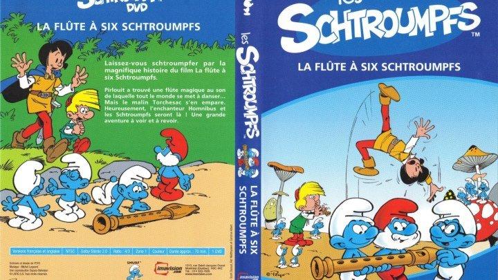 мультфильм Смурфики и волшебная флейта (1976)