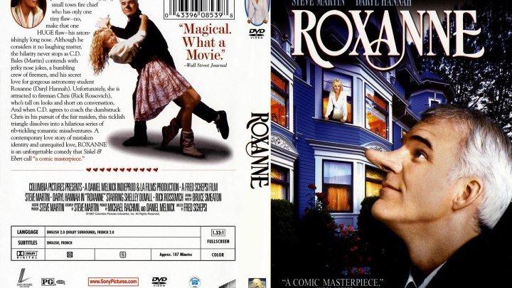 Роксана 1987 (HD 720p) 16+