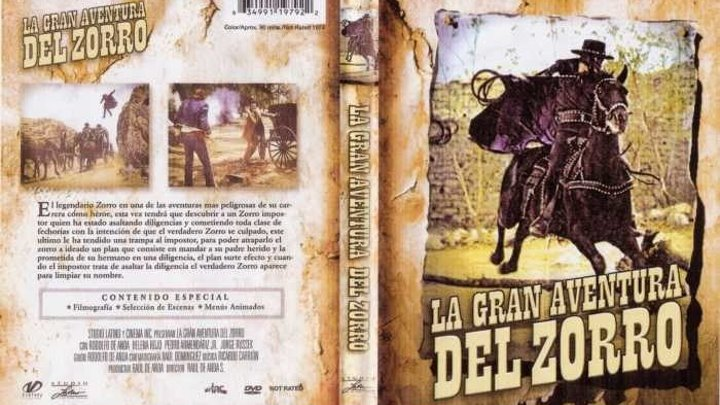 Большое приключение Зорро (1976)