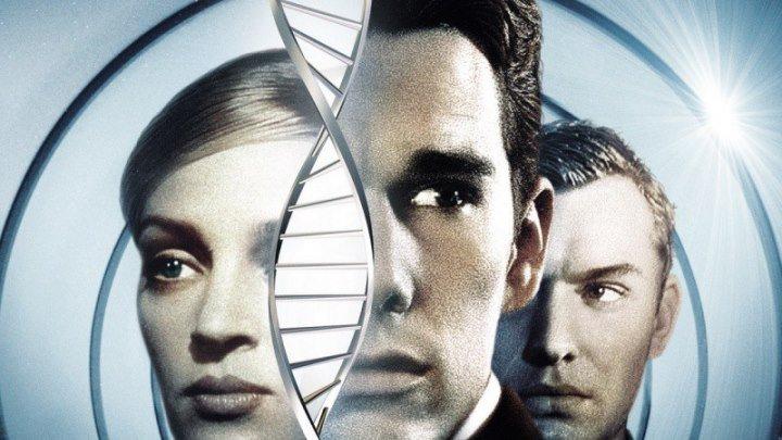 Гаттака (1997) HD детектив драма фантастика
