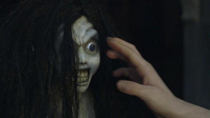 Проклятие:Кукла ведьмы