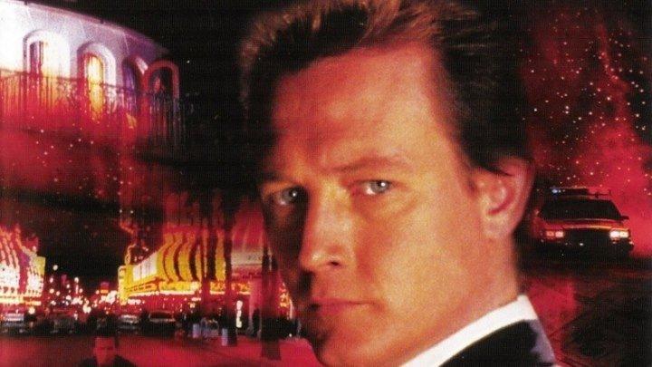 Нулевой допуск - Триллер / криминал / боевик / драма / США / 1996