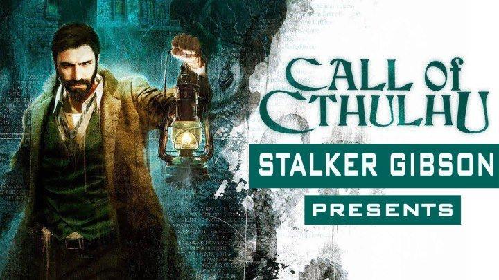 Call of Cthulhu (2018) PC| ВЕЧНЫЙ ЗОВ| ПЕРВЫЙ ВЗГЛЯД И ПРОХОЖДЕНИЕ НОВИНКИ