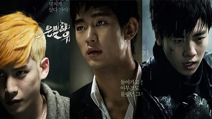 """Боевик """"CEKPETHOE 3ADAHИE"""" HD(2OI4)Боевик, комедия, драма"""