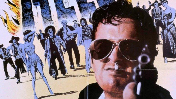 Прямо в ад HD(боевик, комедия, вестерн, криминал)1987