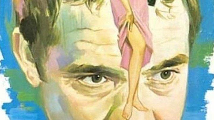 """х/ф """"Вопрос чести"""" (Италия,Франция,1965) Советский дубляж"""
