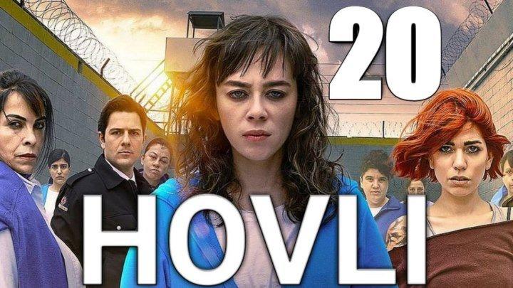 Hovli 20-qism (Yangi turk seriali, uzbek tilida) HD