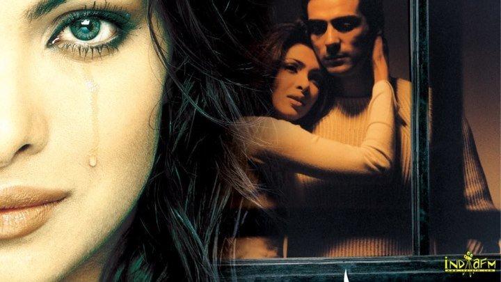 Вспомнить всё (2005)