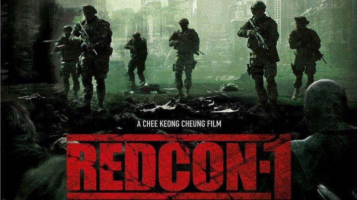 Апокалипсис зомби (2018) Redcon-1