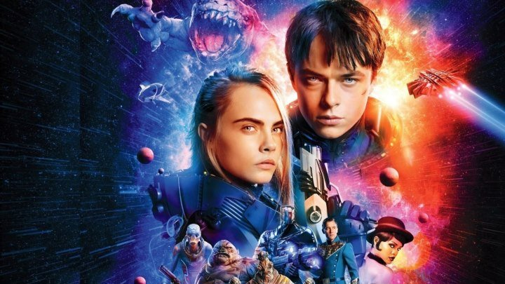 Валериан и город тысячи планет (2017) Valerian and the City of a Thousand Planets